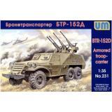 Бронетранспортер БТР-152Д (UM231) Масштаб:  1:35