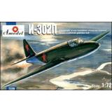 Экспериментальный истребитель-перехватчик I-302P (AMO7220) Масштаб:  1:72