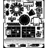 Фототравление 1/72 Kи-43-I Oскар (рекомендовано для Fujimi) (EDU-72175) Масштаб:  1:72