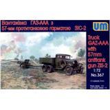 Грузовик ГАЗ-ААА с противотанковой 57 мм пушкой ЗИС-2 (UM367) Масштаб:  1:72