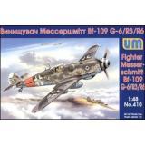 Истребитель  Messerschmitt Bf 109G-6/R3/R6 (UM410) Масштаб:  1:48