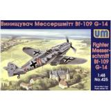Истребитель Мессершмитт Bf-109 G-14 (UM425) Масштаб:  1:48