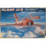 Истребитель PLAAF JJ-5 (HB80399) Масштаб:  1:48