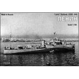 Lenin Gunboat, 1942 fit (CG70235) Масштаб:  1:700