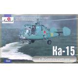 Многоцелевой вертолет КА-15 (AMO7242) Масштаб:  1:72