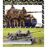 Немецкий танковый экипаж (CMHB03) Масштаб:  1:72