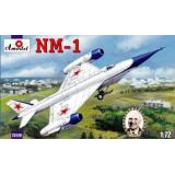 Опытный самолет-разведчик НМ-1 (NM-1) (AMO72229) Масштаб:  1:72