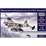 Пикирующий бомбардировщик Пе-2 ВВС Финляндии (UM102) Масштаб:  1:72