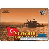 Подводные лодки: French Turquoise или Turkish Mustadieh Ombashi 1915  (Полная версия корпуса) (CG3578FH) Масштаб:  1:350