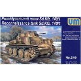 Разведывательный танк Sd.Kfz.140/1 (UM349) Масштаб:  1:72