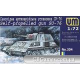 Самоходная артиллерийская установка Су-76 (UM304) Масштаб:  1:72