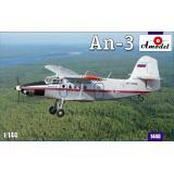 Самолет Ан-3 (AMO1440) Масштаб:  1:144