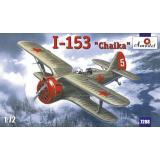Самолет И-153
