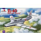 Штурмовик Ил-40-02
