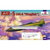 Советская сверхзвуковая крылатая ракета KSR-5 (AS-6 'Kingfish') (AMO72197) Масштаб:  1:72