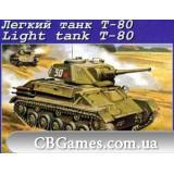 Советский легкий танк T-80 (UM307) Масштаб:  1:72