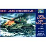 Танк Т-34/85 с 85-мм пушкой Д-5-Т (UM327) Масштаб:  1:72