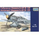 Вооружение Messerschmitt Bf-109 (UM419) Масштаб:  1:48