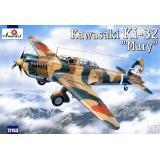 Бомбардировщик Kawasaki Ki-32 (AMO72153) Масштаб:  1:72