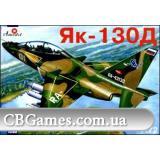 Як-130Д (Д - демонстратор) Учебно-боевой самолет (AMO7293) Масштаб:  1:72