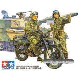 Японский разведовательный дозор на мотоциклах (TAM35245) Масштаб:  1:35
