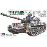 Японский танк Тип 74 Зимний камуфляж (TAM35168) Масштаб:  1:35