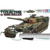 Японский танк Type 90 с минным тралом (TAM35236) Масштаб:  1:35