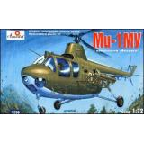 Легкий ударный вертолет Ми-1МУ (AMO7250) Масштаб:  1:72