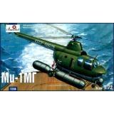 Ми-1 МГ Палубный вертолет (AMO7238) Масштаб:  1:72