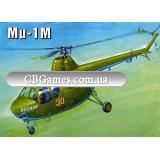 Многоцелевой вертолет Ми-1М, СССР (AMO7234) Масштаб:  1:72