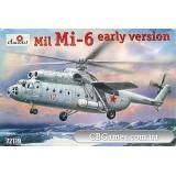 Советский вертолет Ми-6 (AMO72119) Масштаб:  1:72