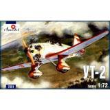 Учебно-тренировочный самолет УТ-2 (AMO7251) Масштаб:  1:72