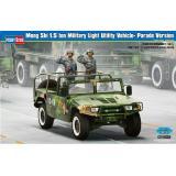Военный легкий 1,5 тонный внедорожник Meng Shi (на параде) (HB82467) Масштаб:  1:35
