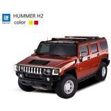 Машинка микро р/у 1:43 лиценз. Hummer H2 (желтый) (SQW8004-H2y)