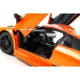 Машинка р/у 1:18 Meizhi лиценз. Lamborghini LP670-4 SV металлическая (оранжевый) (MZ-2152o)