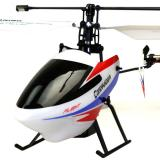 Вертолёт 4-к микро р/у 2.4GHz WL Toys V911-pro Skywalker (WL-V911PRO)