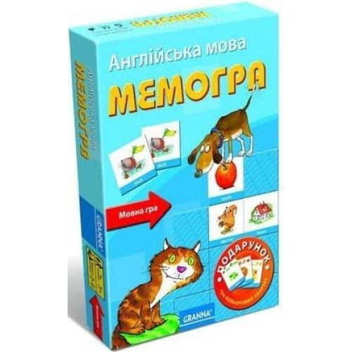 Англійська мова Мемогра (мовна гра)