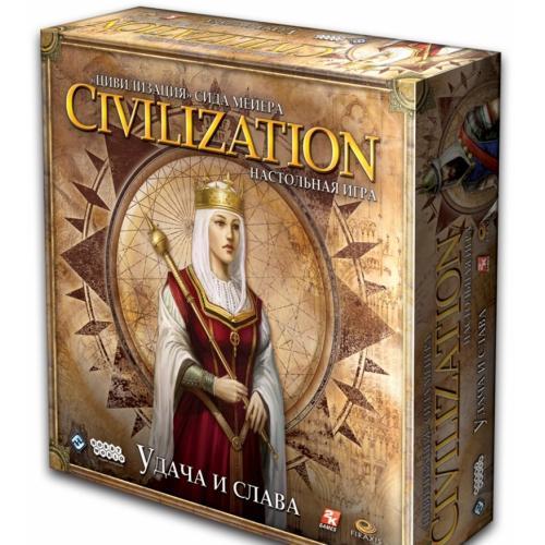 Цивилизация: Удача и слава (Civilization: Fame and Fortune)