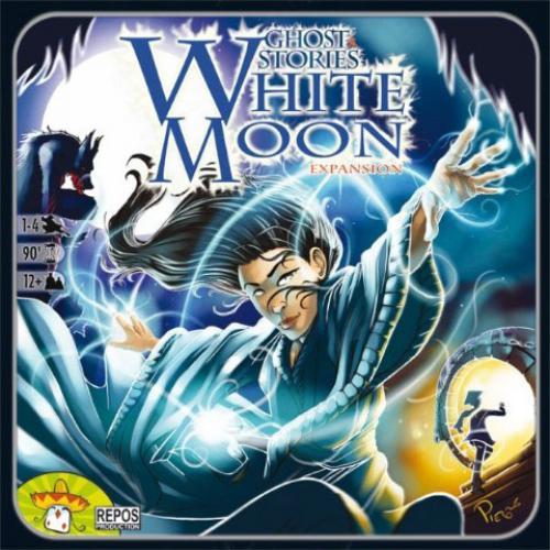 Ghost Stories: White Moon (Истории с призраками: Полнолуние)