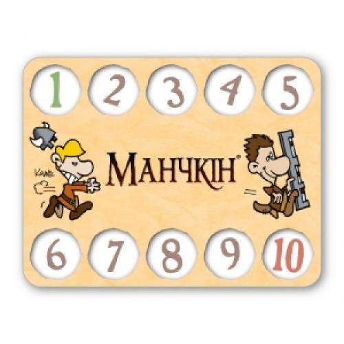 Лічильник рівнів Манчкін №1