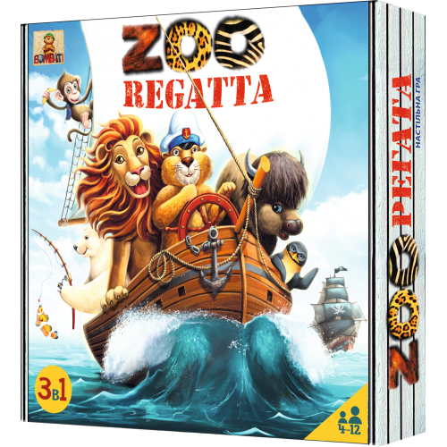 ZooRegatta (ЗооРегата)