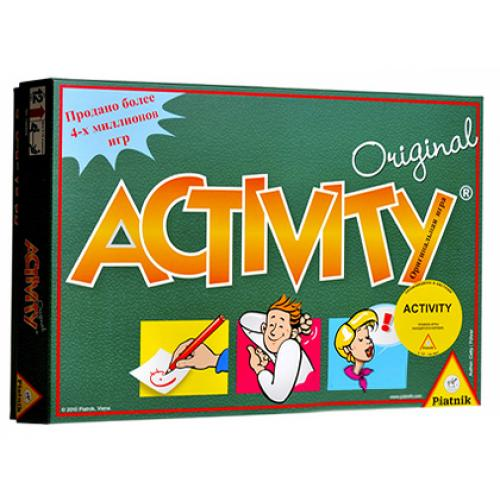 Activity 1 Original (Активити 1)