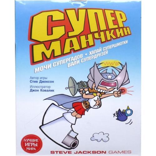 Манчкин Супер (Super Munchkin) новая версия + ПОДАРОК