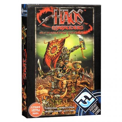 Мародеры Хаоса (Chaos Marauders)