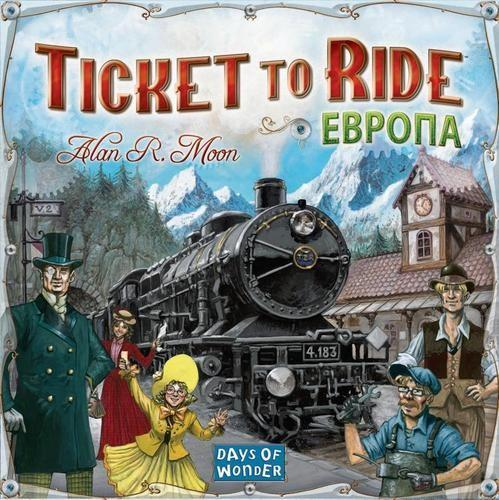 Ticket to Ride Европа (Билет на поезд) на русском языке - новая версия