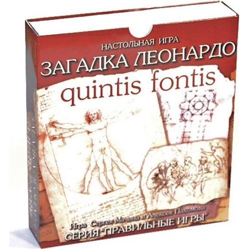 Загадка Леонардо. The Enigma of Leonardo Quintis Fontis