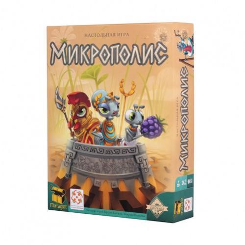 Микрополис (Micropolis)