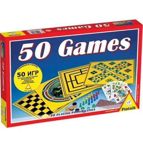 50 Games (50 игр)