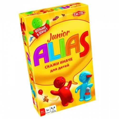 Алиас Юниор. Дорожная версия (Alias junior compact) (РУС)