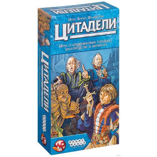 Цитадели (Citadels) (новое издание) рус.